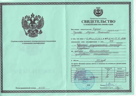 Министра здравоохранения Республики Казахстан от 6 ноября 2009 года № 666.